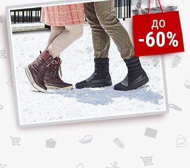 Зимние сапоги Walkmaxx