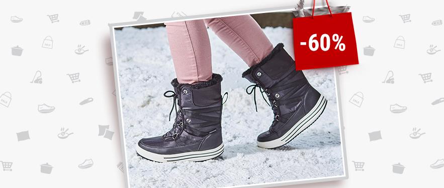 Зимние женские сапоги Walkmaxx Trend со СКИДКОЙ -60%!